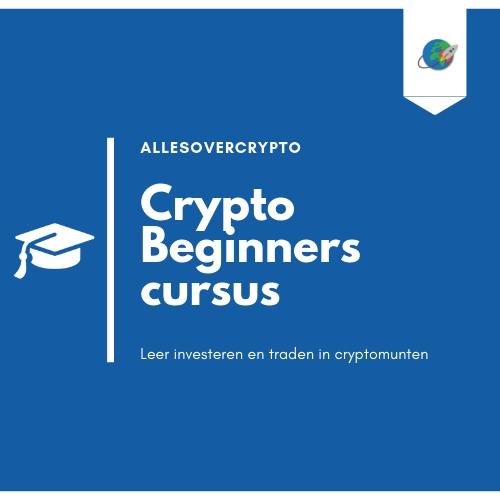 crypto-beginnerscursus-500x500-allesovercrypto#2